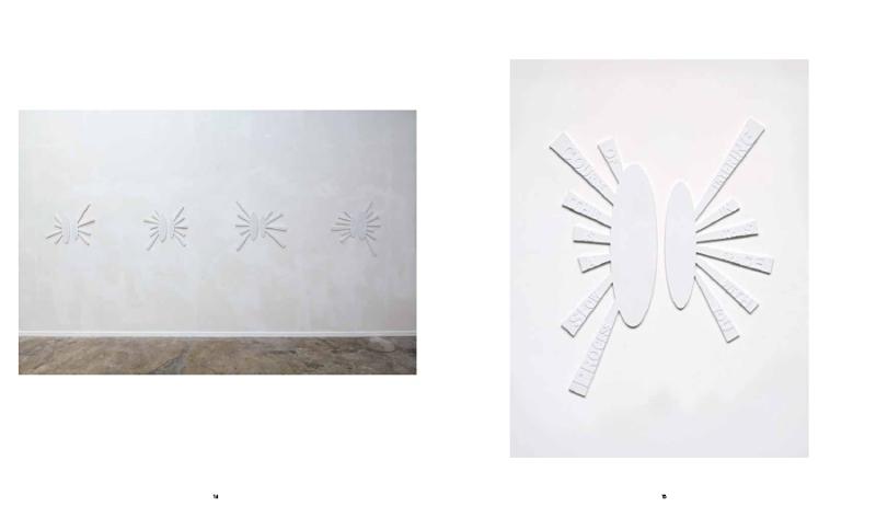 Karin van Pinxteren - Part of Someones Diorama