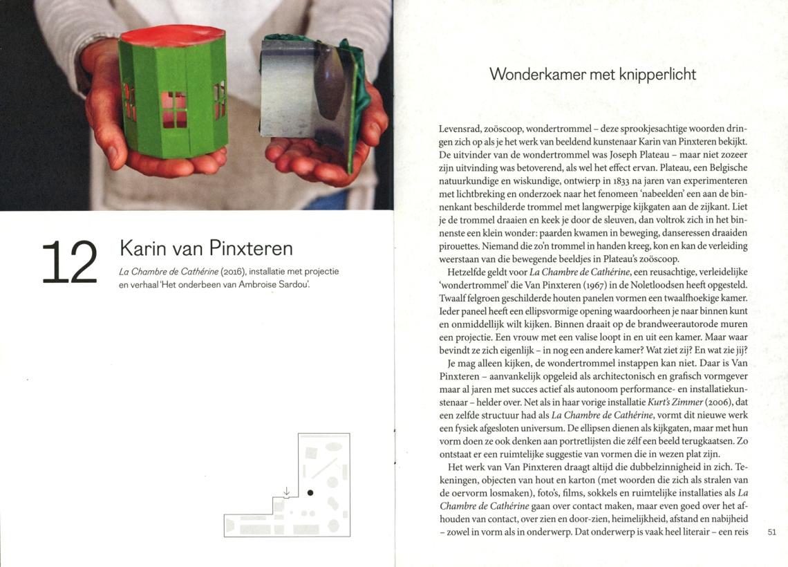Snapshot - Karin van Pinxteren - Lucette ter Borg 1