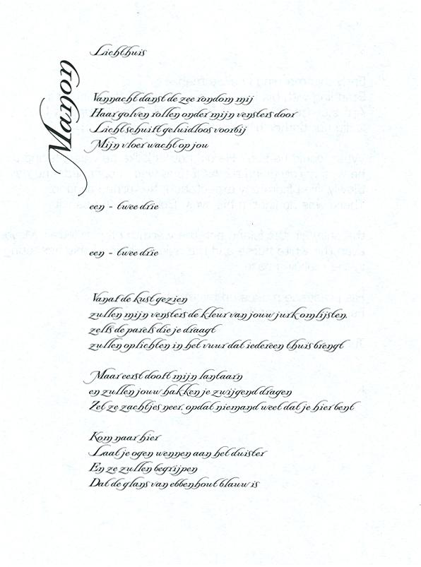 Kurt's Zimmer Publikation | Karin van Pinxteren | Manon Berendse Lichthuis