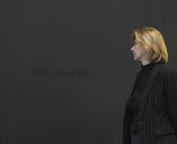EI#4 Nach dem Blick | Karin van Pinxteren | 2007 | photo by Peter Cox