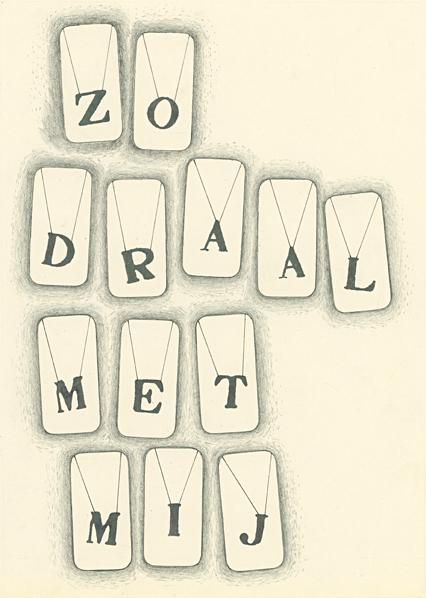 I am not doing anything - art calendar - contribution Karin van Pinxteren