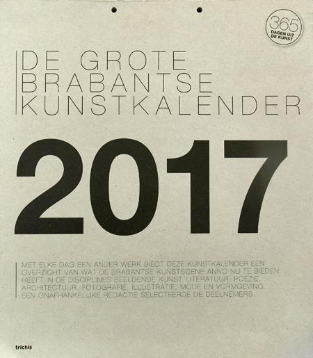 afb-cover-gbkk-2017
