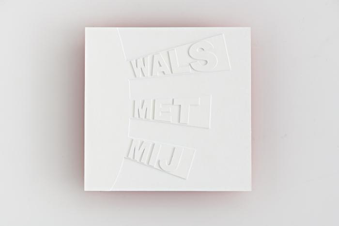 s and d Wals met mij | Karin van Pinxteren | 2017s