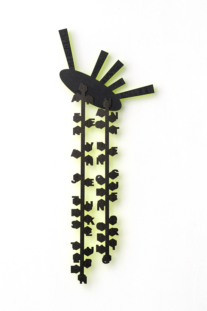 Karin van Pinxteren | OAE #2 | 2018 | photo Peter Cox